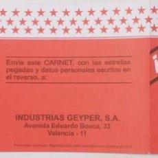 Geyperman: GEYPERMAN, FOLLETO PUBLICIDAD – CARNET ESTRELLAS CANJEABLES, REEDICIÓN . Lote 183527990