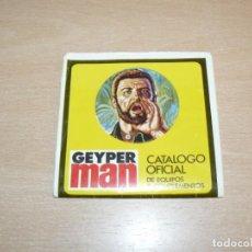 Geyperman: 22- FOLLETO CATALOGO OFICIAL EQUIPOS Y COMPLEMENTOS GEYPERMAN DESPLEGABLE ORIGINAL AÑO 1976 GEYPER. Lote 206819198