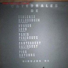 Grabados : CATEDRALES DE ALEMANIA ESPAÑA FRANCIA INGLATERRA E ITALIA (33 X 28 ) 10 GRABADOS CARTULINA GRUESA. Lote 26140551