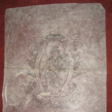 Grabados : ANTIGUO GRABADO SOBRE PAPEL VEGETAL. DIVINIDAD HINDÚ . PRECIOSO. ENVIO CERTIFICADO GRATIS¡¡¡. Lote 18888717