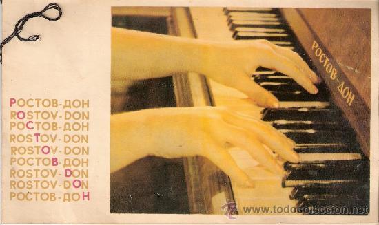 Instrumentos musicales: Excelente. Piano Vertical. Fabricación sovietica.Marca Rostov Don. Modelo Chaikovski. Certificado. - Foto 3 - 27251721