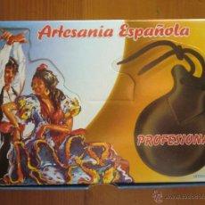 Instrumentos musicales: CASTAÑUELAS ARTESANAS. PROFESIONALES. ARTESANÍA ESPAÑOLA. FABRICADAS EN ESPAÑA. ¡NUEVAS!. Lote 45026636