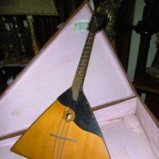 Instrumentos musicales: BALALAIKA BALALAICA ORIGINAL RUSA CON ESTUCHE. Lote 55050093