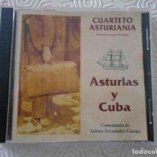 Instrumentos musicales: ASTURIAS Y CUBA. CUARTETO ASTURIANIA. DIRECTOR: JUAN HURTADO. COMPACTO CON 18 CANCIONES.. Lote 128041851