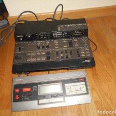 Instrumentos musicales: SYSTEM VIDEO MIXER DVM 1000 MIXER BLAUPUNKT DVM-1000 MEZCLADORA DE VÍDEO.. Lote 166144098