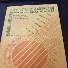 Instrumentos musicales: MANUALES FLAMENCO MANUEL GRANADOS. Lote 172429423
