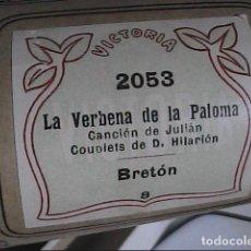 Instrumentos musicales: ROLLO VICTORIA PARA PIANOLA. LA VERBENA DE LA PALOMA. TOMÁS BRETÓN.. Lote 195666955