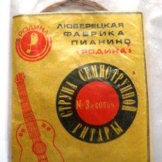 Instrumentos musicales: CUERDA N3 SOLE URSS 1974. Lote 197982002