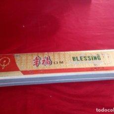 Instrumentos musicales: ANTIGUA ARMÓNICA BLESSING. EN SU CAJA ORIGINAL. CHINA,AÑOS 70. Lote 206392382