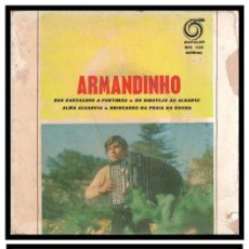 Instrumentos musicales: XX SINGLE, ARMANDINHO, DOS CARVALHOS A PORTIMAO, DO RIBATEJO AO ALGARVE, ALMA ALGARVIA Y DEMAS.. Lote 225995475