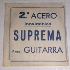 Instrumentos musicales: ACERO INOXIDABLE SUPREMA GUITARRA 2. Lote 249595225
