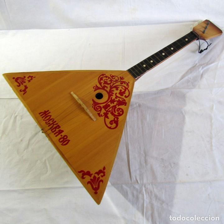 GUITARRA BALALAICA MOCKBA MOSCÚ 1980 (Música - Instrumentos Musicales - Guitarras Antiguas)
