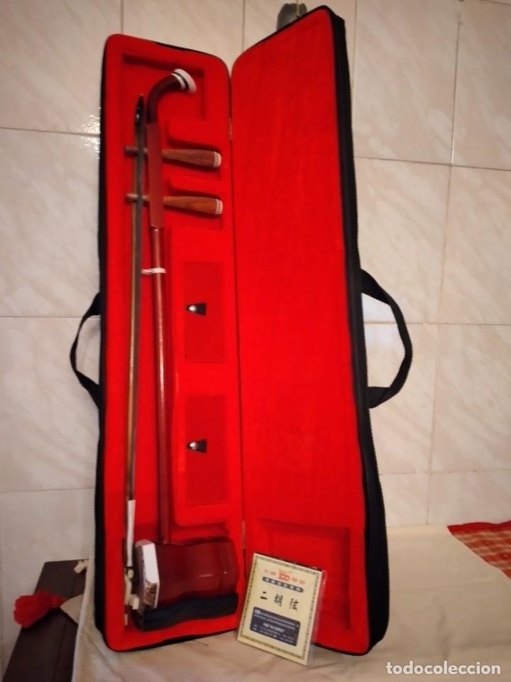 ARTINO MARCO POLO PREMIUM ERHU, CON ACCESORIOS Y ESTUCHE TODO ORIGINAL. (Música - Instrumentos Musicales - Cuerda Antiguos)