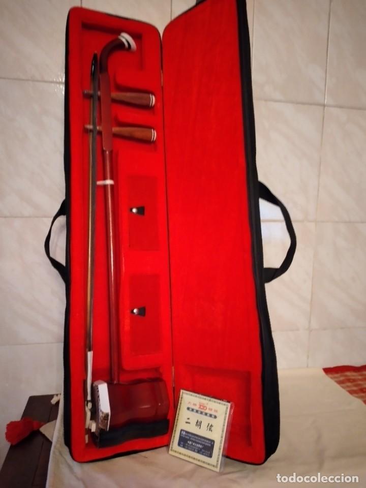 Instrumentos musicales: Artino Marco Polo Premium ErHu, con accesorios y estuche todo original. - Foto 2 - 253546710