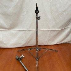 Instrumentos musicales: ATRIL PARA PLATILLOS DE MÚSICA. Lote 264035330