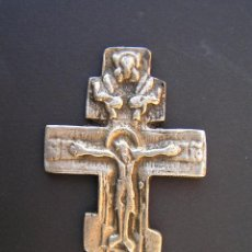 Joyeria: CRUCIFIJO ORTODOXO ANTIGUO . BRONCE BAÑO DE PLATA. 7,8 CM.. Lote 60693091