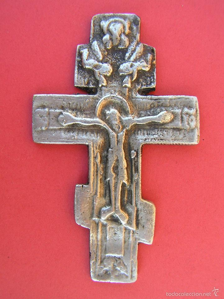 Joyeria: CRUCIFIJO ORTODOXO ANTIGUO . BRONCE BAÑO DE PLATA. 7,8 cm. - Foto 2 - 60693091