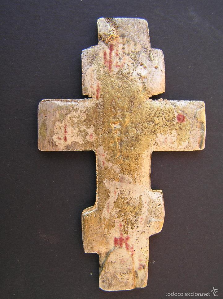 Joyeria: CRUCIFIJO ORTODOXO ANTIGUO . BRONCE BAÑO DE PLATA. 7,8 cm. - Foto 3 - 60693091