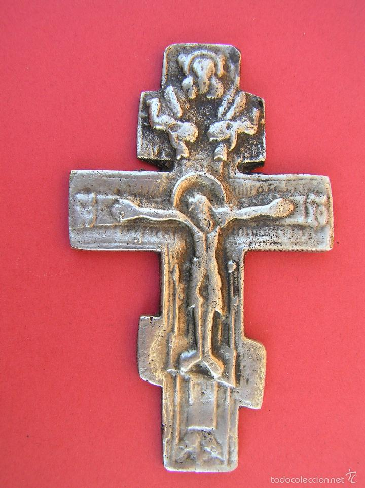Joyeria: CRUCIFIJO ORTODOXO ANTIGUO . BRONCE BAÑO DE PLATA. 7,8 cm. - Foto 6 - 60693091