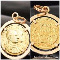 Joyeria: - COLGANTE MONEDA - ORO 18K - JUAN XXIII Y PABLO VI - SEGUNDO CONCILIO ECUNÉMICO VATICANO -. Lote 93920635