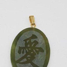 Joyeria: COLGANTE EN PIEDRA JADE SIGNIFICADO AMOR ( CHINO ). Lote 189812961