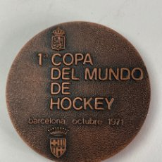Joyeria: M-760. MEDALLA I COPA DEL MUNDO DE HOCKEY. 1971.. Lote 199129570