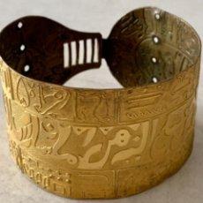 Joyeria: ANTIGUA PULSERA ARTESANA DE EGIPTO - TEXTO ÁRABE - IMÁGENES JEROGLÍFICO. Lote 255011375