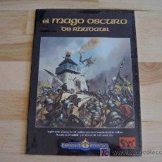 Juegos Antiguos: EL MAGO OSCURO DE RHUDAUR - EL SEÑOR DE LOS ANILLOS - JOC INTERNACIONAL - DESCATALOGADO! - ROL. Lote 26290235