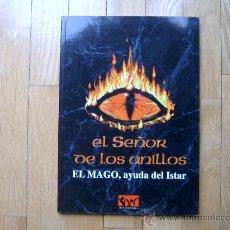 Juegos Antiguos: JUEGO DE CARTAS COLECCIONABLES SATM - EL SEÑOR DE LOS ANILLOS - EL MAGO, AYUDA DEL ISTAR - JOC 1996. Lote 195516591