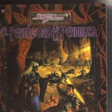 Juegos Antiguos: SWORD SORCERY PENTAGONO DE LA PENUMBRA. Lote 27644563