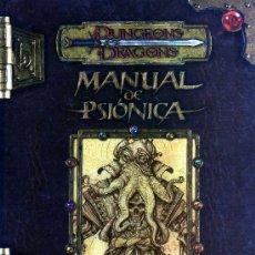 Juegos Antiguos: DUNGEONS & DRAGONS - MANUAL DE PSIÓNICA. Lote 28291923