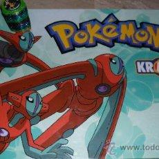 Juegos Antiguos: POKEMON KRAKS ARCHIVADOR CON 98 DE 120+ REGALO 50 REPES. Lote 30763500