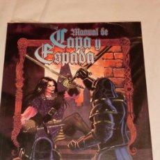 Juegos Antiguos: MANUAL DE CAPA Y ESPADA - MAGO LA CRUZADA - ROL LA FACTORIA. Lote 30958643