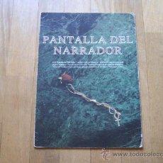 Juegos Antiguos: VAMPIRO LA MASCARADA - PANTALLA DEL NARRADOR - JUEGO DE ROL - PRIMERA EDICIÓN - DISEÑOS ORBITALES. Lote 32126337