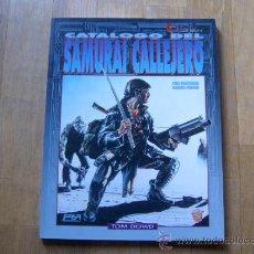 SHADOWRUN - Catalogo del Samurai Callejero - juego de rol - Zinco - FASA