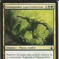 Juegos Antiguos: +-+ CR04 - MAGIC THE GATHERING - ESTRANGULADOR ESPECTROBOSCOSO - CRIATURA - PLANTA ZOMBIE. Lote 33636977
