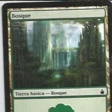 Juegos Antiguos: +-+ CR12 - MAGIC THE GATHERING - BOSQUE - TIERRA BASICA - BOSQUE. Lote 33637189
