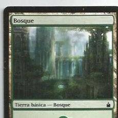 Juegos Antiguos: +-+ CR13 - MAGIC THE GATHERING - BOSQUE - TIERRA BASICA - BOSQUE. Lote 33637195