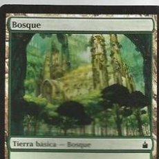 Juegos Antiguos: +-+ CR14 - MAGIC THE GATHERING - BOSQUE - TIERRA BASICA - BOSQUE. Lote 33637201