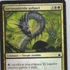 Juegos Antiguos: +-+ CR15 - MAGIC THE GATHERING - SIERPEPUTRIDA GOLGARI - CRIATURA - SIERPE ZOMBIE. Lote 33637207