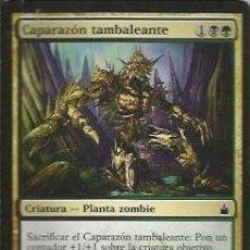 Juegos Antiguos: +-+ CR17 - MAGIC THE GATHERING - CAPARAZON TAMBALEANTE - CRIATURA - PLANTA ZOMBIE. Lote 33637898