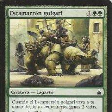 Juegos Antiguos: *** CR20 - MAGIC THE GATHERING - ESCAMARRON GOLGARI - CRIATURA - LAGARTO. Lote 33637952