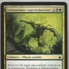Juegos Antiguos: ** CR23 - MAGIC THE GATHERING - ESTRANGULADOR ESPRECTOBOSCOSO - CRIATURA - PLANTA ZOMBIE. Lote 33638482