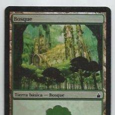 Juegos Antiguos: *** CR24 - MAGIC THE GATHERING - BOSQUE - TIERRA BASICA - BOSQUE . Lote 33638487