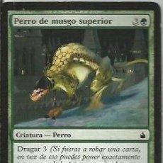 Juegos Antiguos: *** CR25 - MAGIC THE GATHERING - PERRO DE MUSGO SUPERIOR - CRIATURA - PERRO. Lote 33639080