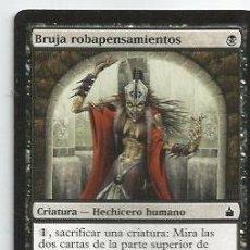Juegos Antiguos: +-+ CR28 - MAGIC THE GATHERING - BRUJA ROBAPENSAMIENTOS - CRIATURA - HECHICERO HUMANO. Lote 33639104
