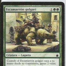 Juegos Antiguos: +-+ CR29 - MAGIC THE GATHERING - ESCAMARRON GOLGARI - CRIATURA - LAGARTO. Lote 33639108