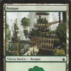 Juegos Antiguos: +-+ CR30 - MAGIC THE GATHERING - BOSQUE - TIERRA BASICA - BOSQUE. Lote 33639113