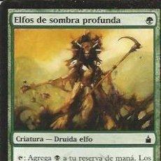 Juegos Antiguos: ** CR34 - MAGIC THE GATHERING - ELFOS DE SOMBRA PROFUNDA - CRIATURA - DRUIDA ELFO. Lote 33639128