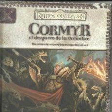 Juegos Antiguos: JUEGO DE ROL LIBRO DE ROL DUNGEONS & DRAGONS REINOS OLVIDADOS: CORMYR. Lote 37537240